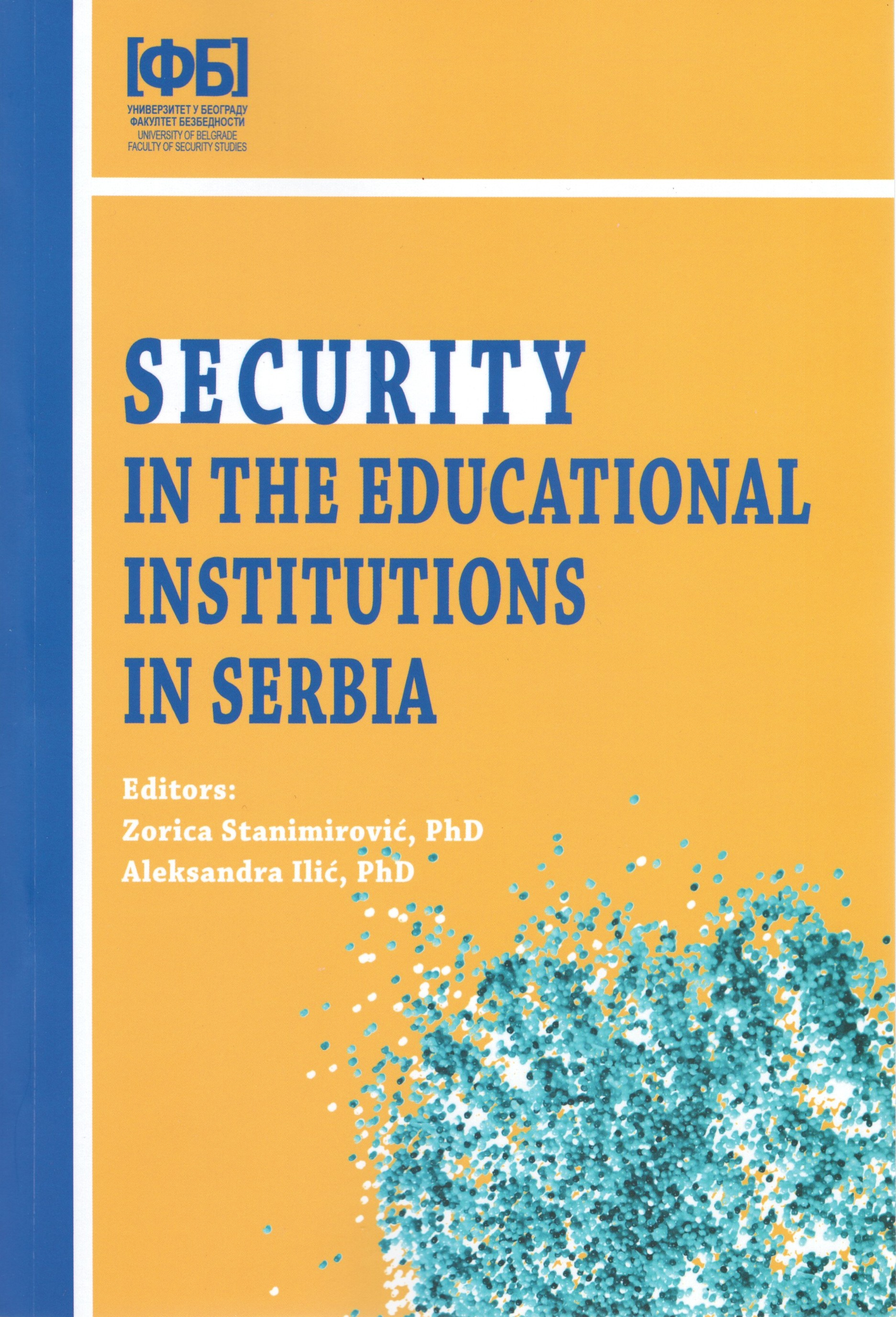 SEC IN THE EDU