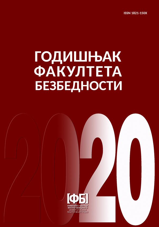Godisnjak FB2020