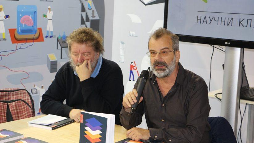 Fakultet bezbednosti na Beogradskom sajmu knjiga