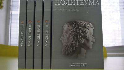 Конкурс за стручни часопис студената Политеума