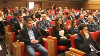 II Међународна конференција БАЛКАН НА НОВОМ ПУТУ СВИЛЕ