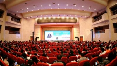 Faculty members took part in The Seventh World Forum on China Studies