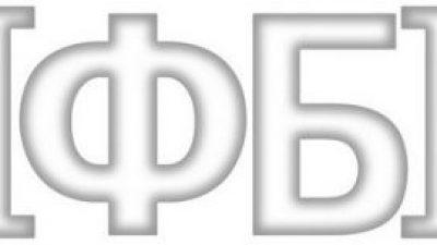 BOSS пројекат – систем за подршку пословним приликама