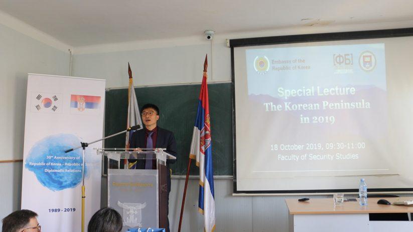 Гостујуће предавање проф. др Tae-Hyung Kim-a